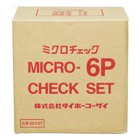 ミクロチェック 6P 420mL
