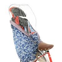 RCR-003 後幼児座席用レインカバー ハレーロ・キッズ ボタニカルネイビー