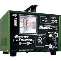BOOST-UP70 2役充電器