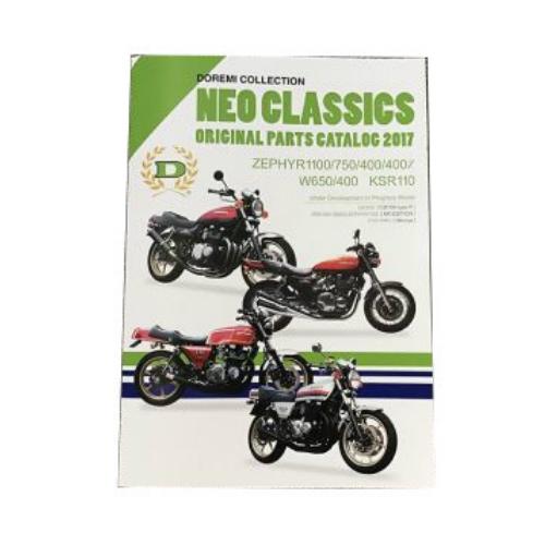 NEO CLASSICS カタログ2017
