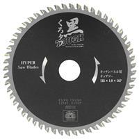 黒タフ キッチンパネル用 125×1.0×56P