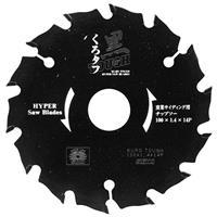 黒タフ 窯業サイディング用 100×1.4×14P