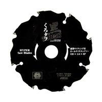 黒タフ 窯業サイディング用 125×1.6×8Pダイヤ