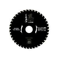 黒タフ 板金ガルバ用 110×1.0×40P