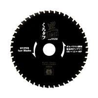 黒タフ 板金ガルバ用 125×1.2×46P