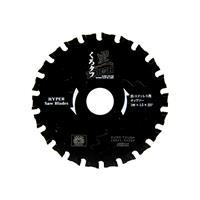 黒タフ 鉄ステンレス用 100×1.5×22P
