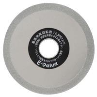 チップシャープナー EG-700