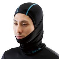 超クールフェイスマスク