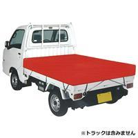 軽トラックシート 彩色 SKS-C1921RE