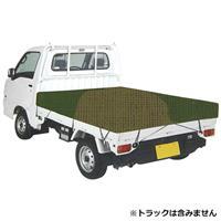 軽トラックシート 迷彩