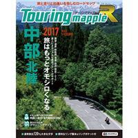ツーリングマップルR 中部北陸 2017