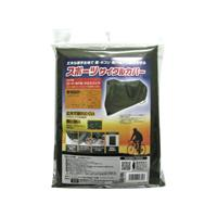 SPORTS CYCLECOVER