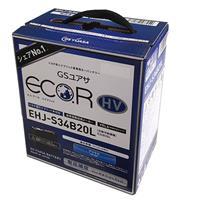 ハイブリッド車補機用バッテリー EHJ-S34B20L