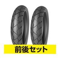 【セット売り】TS659A 120/70-17 58H 150/70-17 69H TL 前後セット