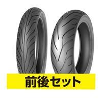 【セット売り】TS689 100/90-19 57S 150/80-16 71S TL 前後セット