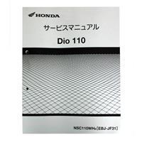 【訳あり】サービスマニュアル コピー版 60KZL00