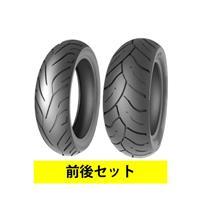 【セット売り】TS633 110/90-13 F 56P TS689 140/70-12 R 60P TL 前後セット