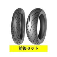 【セット売り】TS689 120/70-17 F 58H 180/55-17 R 73H TL 前後セット