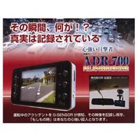 ADR-700 車載用ドライブレコーダー
