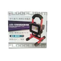 充電式LED投光器 10W