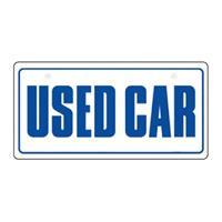 塩ビ製ナンバープレート USED CAR