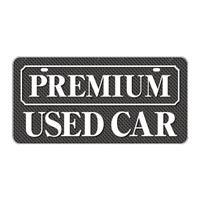 ナンバープレート PREMIUM USED CAR グレー