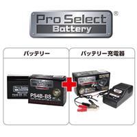 【セット売り】PS4B-BS (YT4B-BS、GT4B-5 互換)(液入充電済)ジェルタイプ