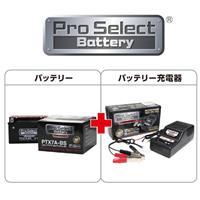 【セット売り】PTX7A-BS (YTX7A-BS 互換)