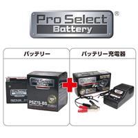 【セット売り】PSZ7S-BS (YTZ7S 互換)(液別)