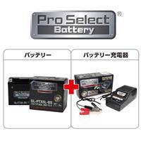【セット売り】GL-PTX5L-BS (YTX5L-BS 互換)(ジェルタイプ 液入充電済)
