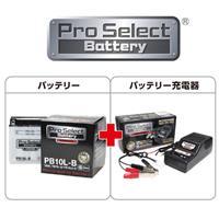 【セット売り】PB10L-B (YB10L-B 互換)
