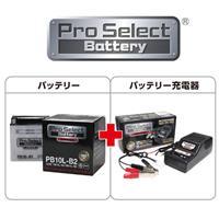 【セット売り】PB10L-B2 (YB10L-B2 互換)
