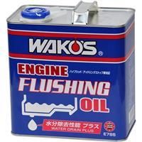 EF-OIL・W エンジンフラッシングオイル・ウォータードレーンプラス 3L
