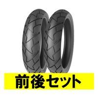 【セット売り】TS659A 120/80-17 61S 150/80-15 R 70P TL 前後セット