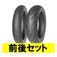 【セット売り】TS689F 120/70-17 F 58H 160/60-17 R 6 9H TL 前後セット