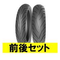 【セット売り】TS689 120/70-17 F 58H 150/80-16 R 71S TL 前後セット