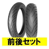 【セット売り】TS689 120/40-14 F 55S 160/60-15 R 67H TL 前後セット