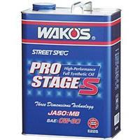 PRO-S50 プロステージS 15W-50 20L