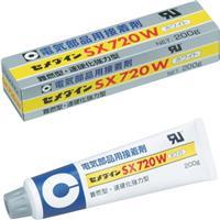 【取扱終了】SX720W 200g AX-127