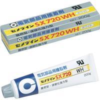【取扱終了】SX720WH 200g AX-129