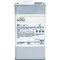G350 1kg
