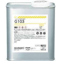 G103 1kg
