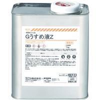 Gうすめ液Z 1kg
