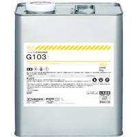 G103 3kg