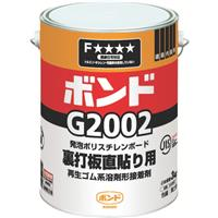 G2002 3kg #43957