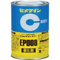 EP008硬化剤 500g AP-183