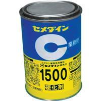 1500硬化剤 500g AP-032