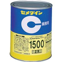 1500硬化剤 1kg AP-029