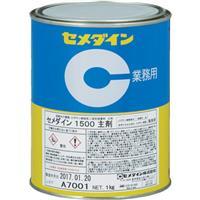 1500主剤 1kg AP-033