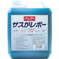 植物性切削油 サスがレボー 4L